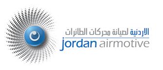 jordanairmotive